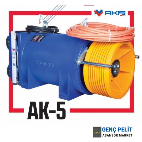 AK-5-MRL